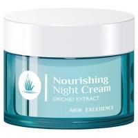 Aloe Excellence - Moisturising Night Cream Aqua Thermal Nacht-Gesichtscreme 50ml Dose produziert auf Gran Canaria