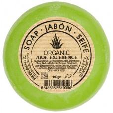 Aloe Excellence - Aloe Vera Organic Soap Eco Bio-Seife 100g produziert auf Gran Canaria