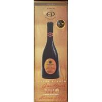 Arautava - Gran Reserva 2002 Vino Blanco Dulce Weißwein lieblich 17,5% Vol. 500ml produziert auf Teneriffa