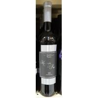 Marques de Fuente - Vino Tinto Crianza Rotwein 13,5% Vol. 750ml produziert auf Teneriffa